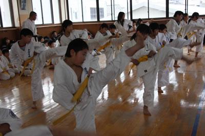 Honbu Dojyo Young Man