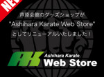 goods_shop2